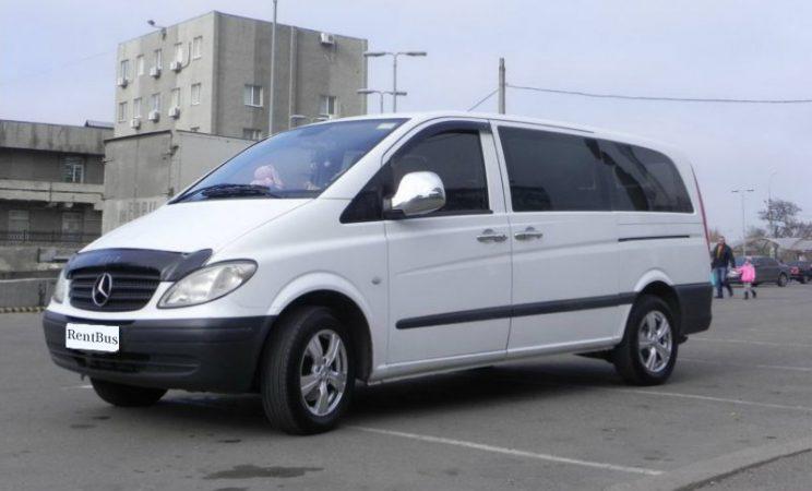 Заказать минивэн Киев Mercedes Vito